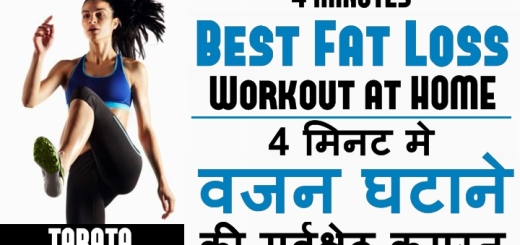 Tabata Best 4 Mins Fat Loss Workout
