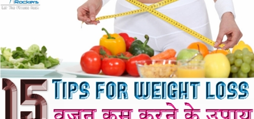 15 Best Weight Loss Tips