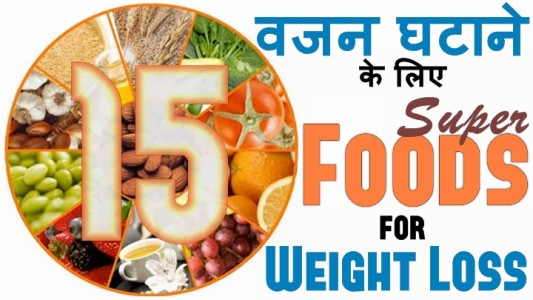 15 weight loss foods for fat loss losing belly fat fast hindi forumfinder Images
