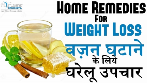Weight Loss Diet Tips In Marathi