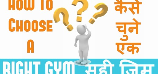 How to choose a good gym