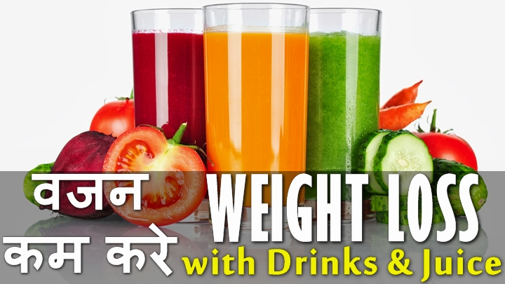 Fitness tips archives fitness rockers weight loss drink detox flavored infused water juices hindi india forumfinder