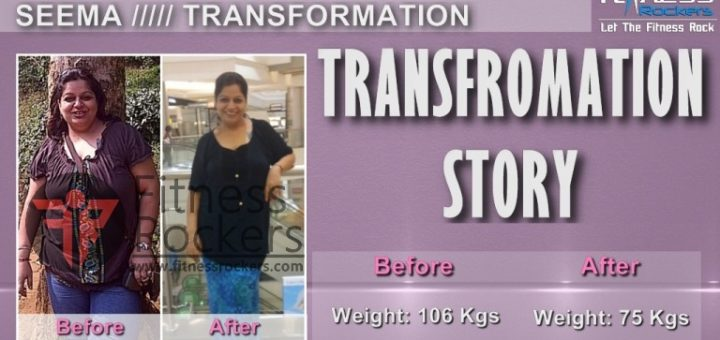 Transformation Story Zumba Weight Loss By Sudipta Seema Bhavnani